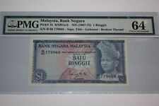 (PL) $ 1 B/40 779968 ISMAIL ALI 1ST SERIES PMG 64 CHOICE UNCIRCULATED