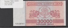 1994 Georgia, 30000 Laris, Cuhaj 47, Uncirculated