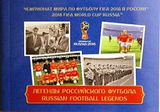 RUSSIA RUSSLAND 2016 MH 2395-01 2018 FIFA Soccer World Cup Fußball WM Legends