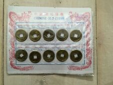 1644-1911 Chinese Old Coins Ancient Cash 10 Coin Set!