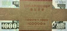 Bundle of 100Pcs Korea 1000 Won Paper Money,2006,P-45,Uncirculated