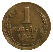 RUSSLAND  1 KOPEEK - 1937