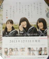 AKB48 Suzukake no Konomichi de 2013 Taiwan Promo Poster