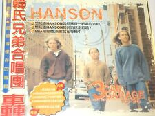 HANSON 3 CAR GARAGE The Indie Recordings '95-'96 Taiwan Edition MMMBOP cd999