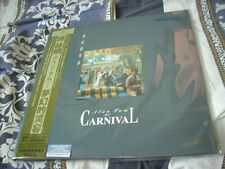 a941981 Alan Tam Japan LP 譚詠麟  Carnival Sealed with a limited edition number