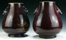 PAIR ANTIQUE AUBERGINE-GLAZED HU-FORM VASES, 18TH/19TH CENTURY