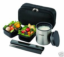 Tiger Thermal Lunch box Bento Jar Keep warm food container pouch Black Japan