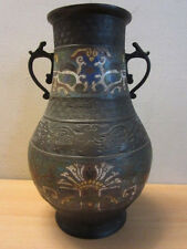 Antique Japanese Cloisonne Enameled Bronze Double Handled Vase/Jug 12""