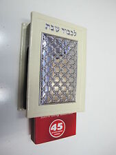 Judaica Silver Plate Matchbox holder shaped like a book collectible 2000 circa