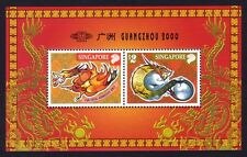 Singapore 2000 Zodiac Year of the Dragon - China Guangzhou Stamps Exhibition M/S