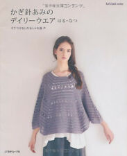 CROCHET DAILY WEAR CLOTHES - Japanese Craft Book from Japan