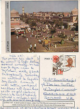 1990's CHOW PAR JAIPUR INDIA COLOUR POSTCARD