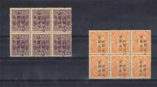 Germany 1920 Oberschlesien Overprinted CGHS in block of 6 Rare