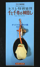 Rare* Spirited Away - Special figure strap Type B - Genuine Studio Ghibli J224
