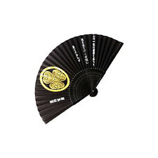 Authentic Japanese Samurai Hand Fan - Tokugawa Ieyasu