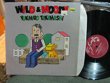 Yukihiro Takahashi LP Wild & Moody '85 Yellow Magic Orchestra cocteau france YMO