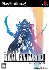 PS2 Final Fantasy XII FF 12 Japan F/S