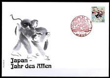 Jahr des Affen. SoSt. BRD - Japan 1996