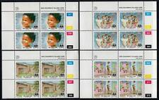 NAMIBIA MNH 1993 SG619-22 S.O.S. Child Care in Namibia  Blocks of 4