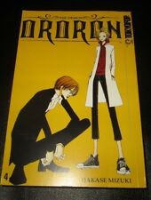 ORORON Volume 4 Manga (USED, but great condition) TOKYOPOP