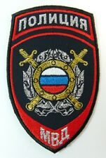Russian Police MVD MIA - GUARD UNITS - SewOn Sleeve Patch Badge
