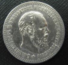 Russia 1894 AG Silver 25 Kopeks XF Alexander III