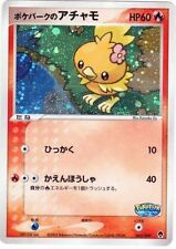 [Pokemon Japan promo] Pokepark Torchic