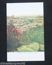 old China postcard 42,general view of Canton,China,unused