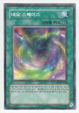 YU-GI-OH Neo Weltraum Common Asiatisch