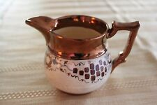 Cumbow China Copper Luster Pitcher