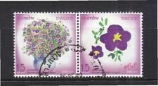 THAILAND 2015 NEW YEAR 2016 (VIOLET PERSIAN  FLOWER) SE-TENANT SET 2 STAMPS USED