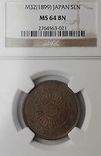 Japan One Sen M32 1899 NGC MS-64 BN Japanese Coin CH BU UNC