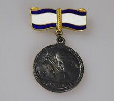 Russland UDSSR Silber Orden Medaille Mutterschaft