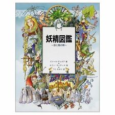 Reference Book of Fairy and Sprite  in the Sky and the Wind  2001 JAPAN