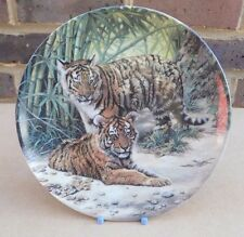 DAVENPORT Tiger Cubs Collector Plate