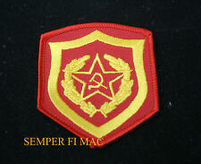 SOVIET HAT PATCH RUSSIA USSR CCCP COMMUNIST RED COLD WAR PIN UP COMMIE BUSTERS