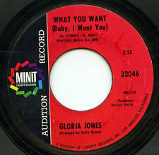 Hear- Rare Northern Soul 45- Gloria Jones- What You Want (Baby, I Want You) - M-