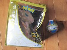 Pokemon 20th Anniversary Pokeball and Plush 151 MEW Tomy NEW