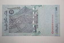 (PL) NEW: RM 1 HW 0000030 UNC 5 ZERO SUPER LOW FANCY ALMOST SOLID NUMBER