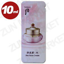 The History of Whoo Soo Yeon Cream Moisturizers Anti-Aging 1ml x 10pcs (10ml)
