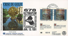 "IK7 FDC SWITZERLAND ""GULF CRISIS / UN Resolution 678 - ULTIMATUM"" 1991"