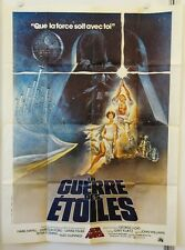 Star Wars original release large french movie poster