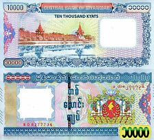 MYANMAR 10000 Kyats Banknote World Money Currency (Burma) Asia Bill 2015 Note