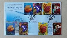 Thailand Malaysia Joint Issue Marine Creatures FDC First Day Cover 2015 a