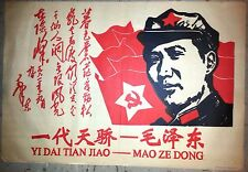 Mao Poster,1966, Chinese Cultural Revolution Propaganda, Vintage