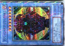 Ω YUGIOH CARTE NEUVE Ω SUPER RARE PARALLELE P3-07 Magician Blck KAO