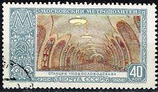 Russia Moscow Famous Achitecture Metro Subway Station Novoslobodski stamp 1952