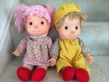 Vintage 80's Komfy Kids Dolls Boy And Girl Astra Trading Corp Made In Taiwan