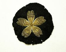 WW2 Imperial Japanese Army IJA Patch Badge for Speciality Rare #251