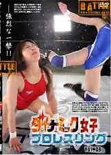 Female SWIMSUIT WRESTLING LEOTARD Women Ladies Japanese DVD 45 MIN RING i35